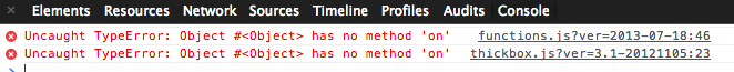 Javascript コンソール